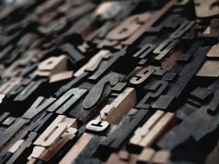 Der Job Code Was kryptische Formulierungen in der Stellenausschreibung bedeuten