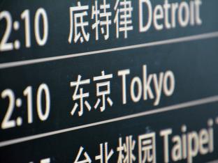 Wanted In diesen Branchen sind Fremdsprachen unverzichtbar